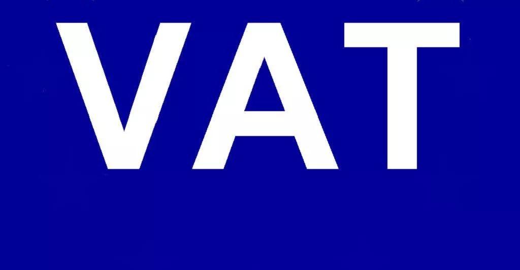 VAT注册,欧洲VAT申报,VAT申请