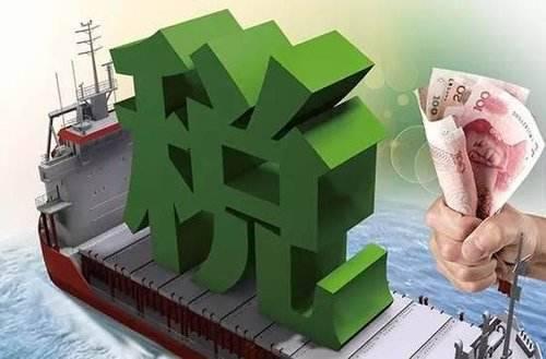 关于《国家税务总局关于〈内地和香港特别行政区关于对所得避免双重征税和防止偷漏税的安排〉第五议定书生效执行的公告》的解读