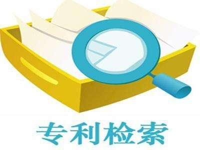 专利检索方法