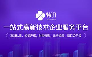 关于2019年度深圳市创业孵化基地名单公示