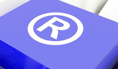 2020年度商标注册便利化改革集中宣讲活动在京启动